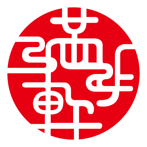 台南滿玥軒新中式烤鴨餐廳