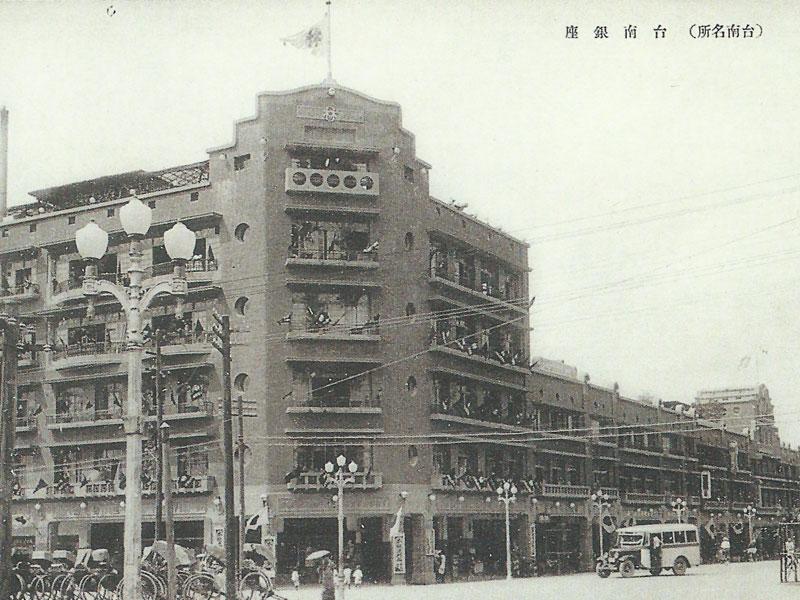滿玥軒景點介紹台南林百貨